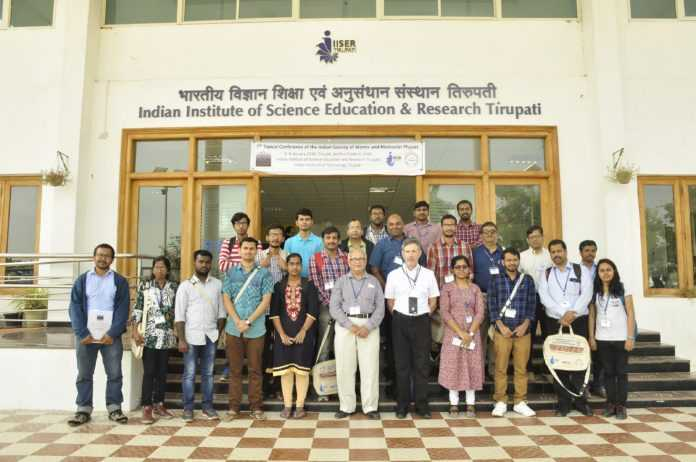 2019 FITM-AYUSH Fellowships for Doctoral and Postdoctoral