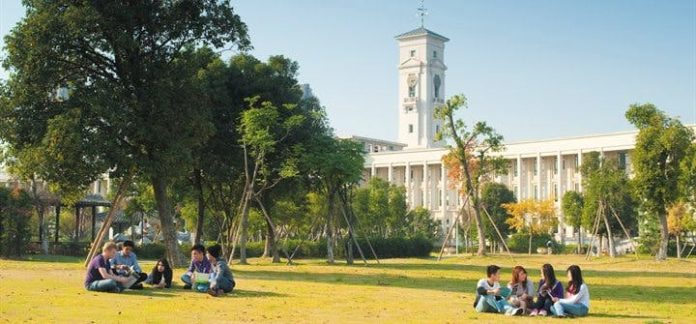 University of Nottingham Strategic Research Scholarships in China, 2019 | How To Apply