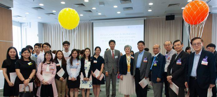 Hong Kong Baptist University Bursaries, 2019 | How To Apply