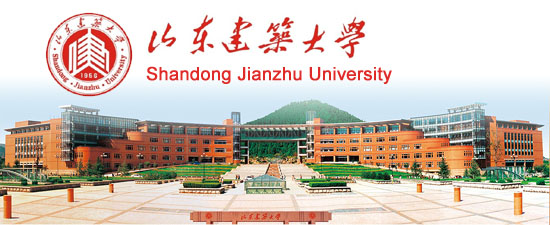 """The 2019 """"Study in Hefei"""" Government funding for International Students in China"""