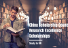 China Scholarship Council Research Excellence Scholarship