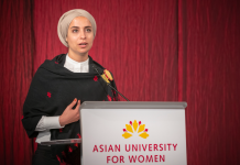 Asian University for Women International Awards, Bangladesh