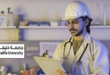 Khalifa University International Partial-Scholarships, United Arab Emirates