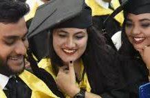 PM Modi Scholarship 2021