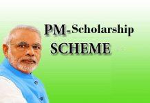 Prime Minister's Scholarship For RPF/RPSF - 2021