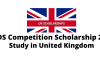 GSF - KDS Competition Scholarship 2021